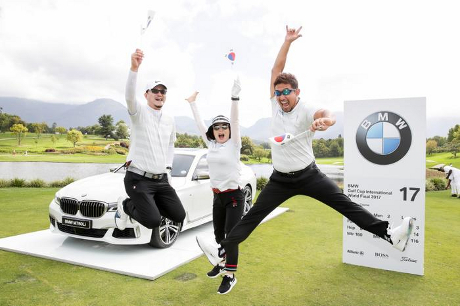 BMW Golf Cup International 2019