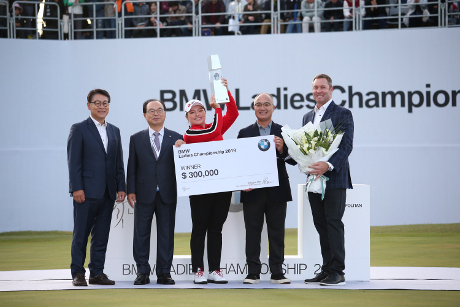 Copyright BMW Ladies Championship 2019